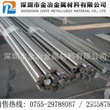 直销310S不锈钢圆棒 耐高温不锈钢棒材 大钢厂