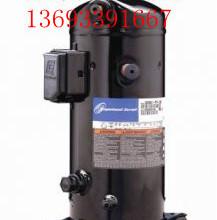 VR108KS-TFP-522价格VR108KS-TFP-522压缩机规格;厂家直销