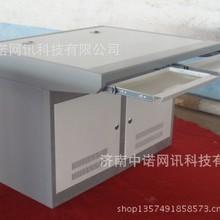 专业操作台生产商 厂价直销 标准操作台 经济型操作台 控制