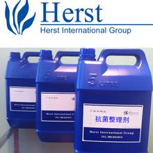 面料抗菌整理剂,环保高效,防菌剂,羽绒防霉抗菌剂