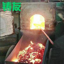 集中废铝熔炼炉 废铜熔炼炉 低能耗高熔化率 铸友***熔炼