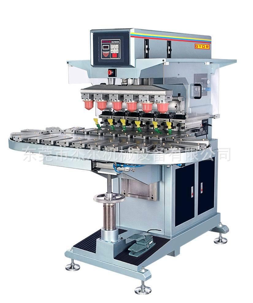 供应300型GN-133AEB六色转盘油盅移印机  自动移印机