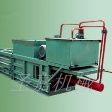 棉花秸秆液压打包机厂家