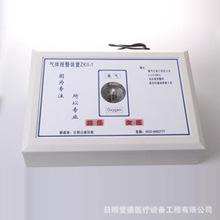 氧气报警箱 压力观测箱 高低压报警 爱德供氧