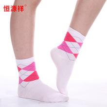 恒源祥正品襪子廠家直銷庫存批發女襪純棉純色成人針織襪