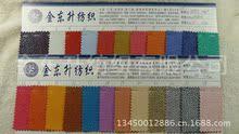 廠家現貨珍珠魚PVC皮革.幻彩魔鬼魚皮人造革.磅布底珍珠魚紋皮料