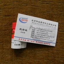 供应试剂 双吡唑酮 双吡唑啉酮 98% 7477-67-0 测定氰化物