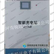 80AH充电机 西门子可编程为主控单元,运行稳定 抗干扰