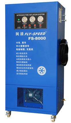 全自动轮胎制氮机 汽车充气机 大小车充氮机 风速各规格型