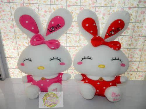 兔子公仔玩具_2013 厂家精品可爱美人兔子公仔玩具