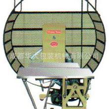 台湾常用CY-75TN纸箱 瓦楞芯纸 塑料商品 衣服等捆扎机 包