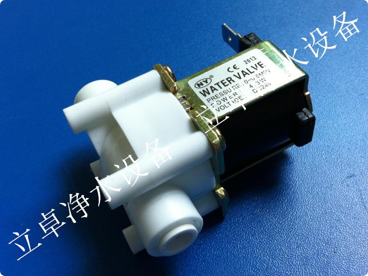 【厂家】南洋进水电磁阀2分快接24vro机家用净水器配件图片
