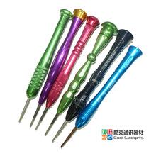 酷克多款优质铝合金螺丝刀S2材质iphone螺丝刀