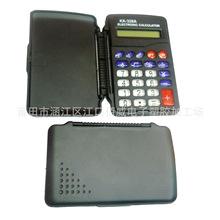 现货供应 透明彩色按键翻盖计算机 商务礼品 学生用口袋计算器