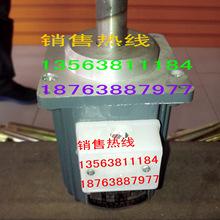 【原装正品】YDT120-2/YDT140-2液压制动器电机/液压推动器