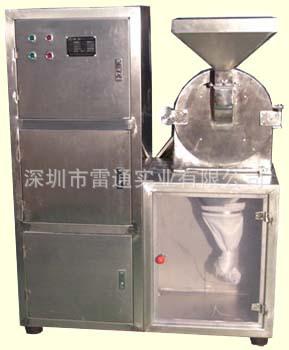 厂家批发320X吸尘式中药粉碎机 工业粉碎机高速中药粉