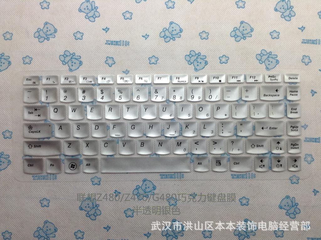 这个产品的详细介绍是针对联想14寸最常用的Z460巧克力系列键盘的保护膜,另外我公司其它的品牌的各型号,各种颜色彩色键盘膜都有的:HP,DELL,ACER,ASUS,thinkpad,三星,东芝,SONY,苹果。如果需要全的系列的产品,可以联系我们发给你一份型号表格(不在线时请看下面详细介绍中也有型号对应表格)可以直接选择所需要的颜色,型号,数量。量大更优惠,各型号彩色键盘膜价格一样。 只要有量就有价!实力保证!可以联系旺旺,或者QQ:50153140,或者打我电话:13971233987 徐先生 收到产