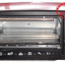 烘箱 12L 烘烤箱 电烤箱