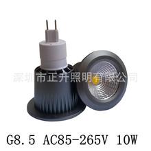 G8.5灯杯 轨道灯专用 PAR20