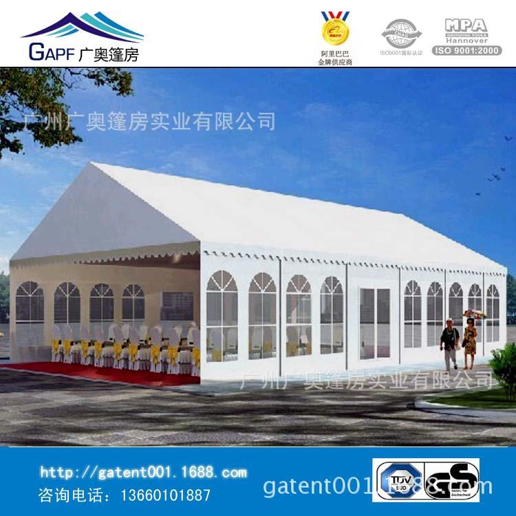 欧式帐篷 婚礼婚庆展会篷房租赁铝合金结构大型篷房出租