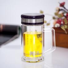 热销 防爆双层玻璃杯 耐热水晶透明玻璃杯 保温茶杯 可定制