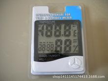 HTC-1電子溫濕度計 爬寵溫濕度計 大屏幕數字顯示溫濕度計