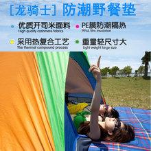 春秋户外可拎防潮毯防潮垫 防水加厚野餐垫宝宝爬行垫沙滩垫批发