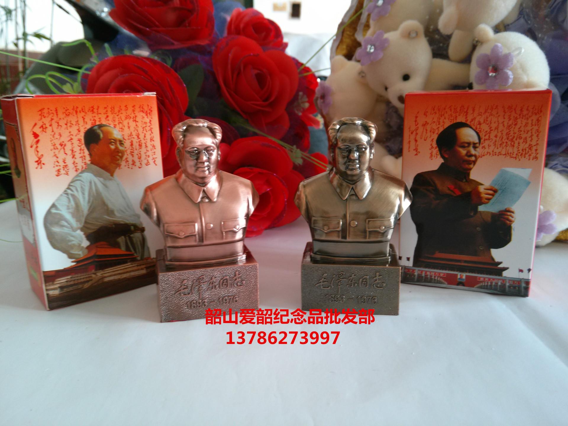 厂家直销毛主席半身铜像台像    畅销会议营销产品