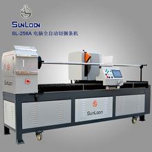 供应申龙258A直斜纹全自动切捆条机,切捆布机,自动割布条机
