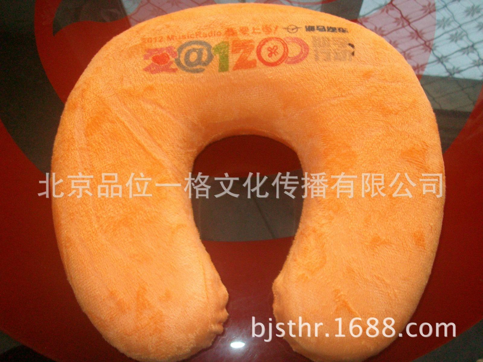 卡通玩偶 毛绒玩具热转印烫画定制生产,北京工厂专业供应生产