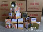供应马口铁包装罐 金属包装容器药品级优质欢迎致电来店选购