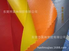 环保250D PVC夹网布可用于箱包手袋、运动包及用品、充气产品
