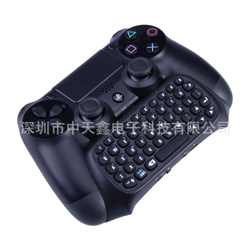 厂家直销PS4游戏手柄键盘 PS4游戏手柄无线键盘