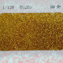 厂家直销美缝剂 美甲专用环保金色葱粉B0205