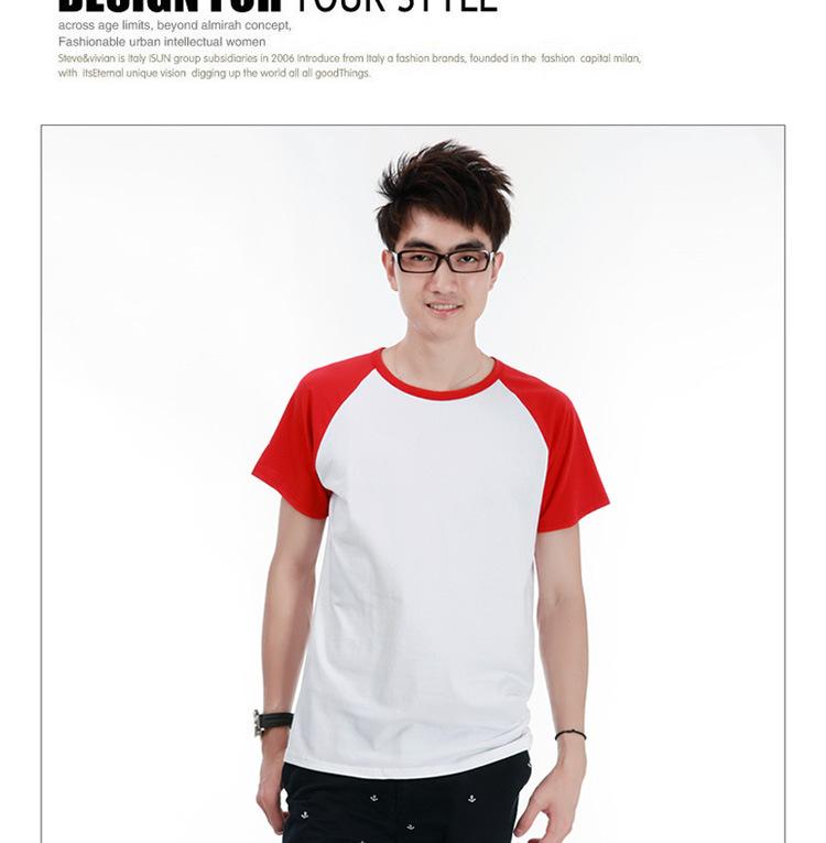 广告文化衫材质展示