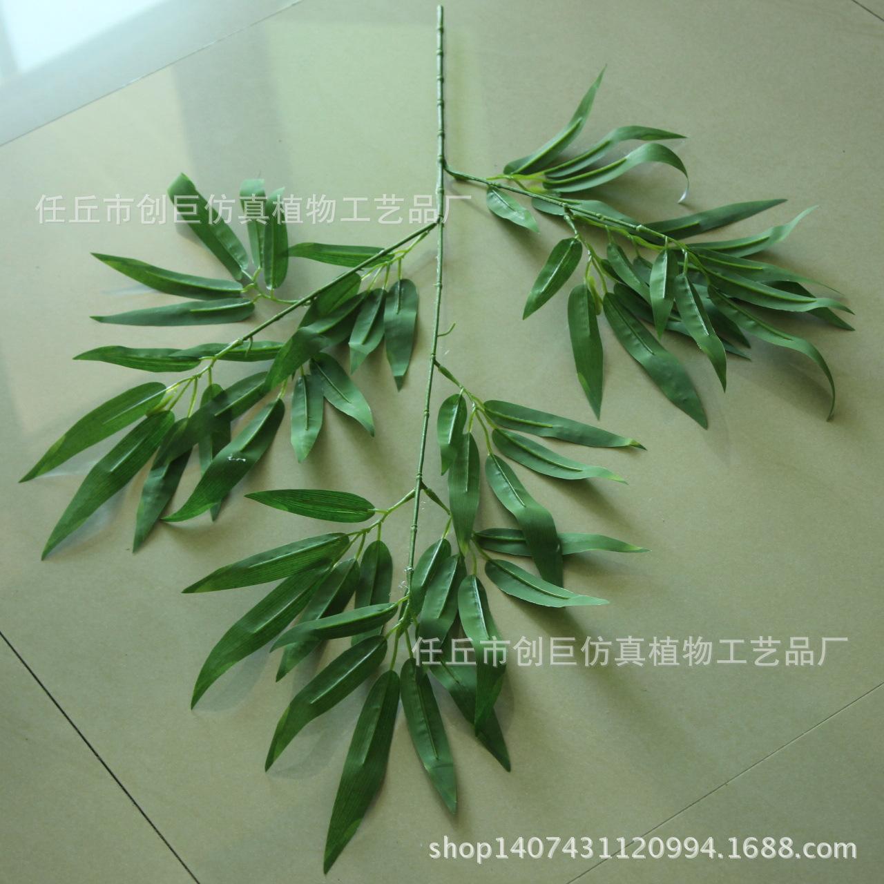 高档仿真竹子假竹子人造树枝室内竹手感胶叶片塑料仿真花装饰批发