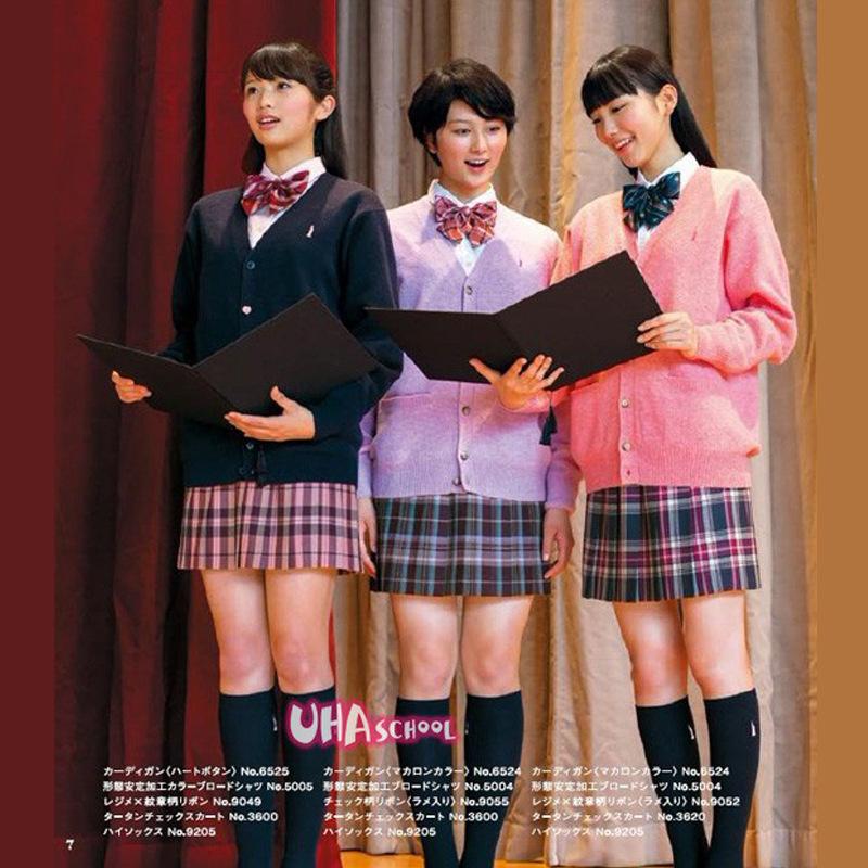 现货 日本JK制服开衫毛衣   软软的超萌可爱 纯棉