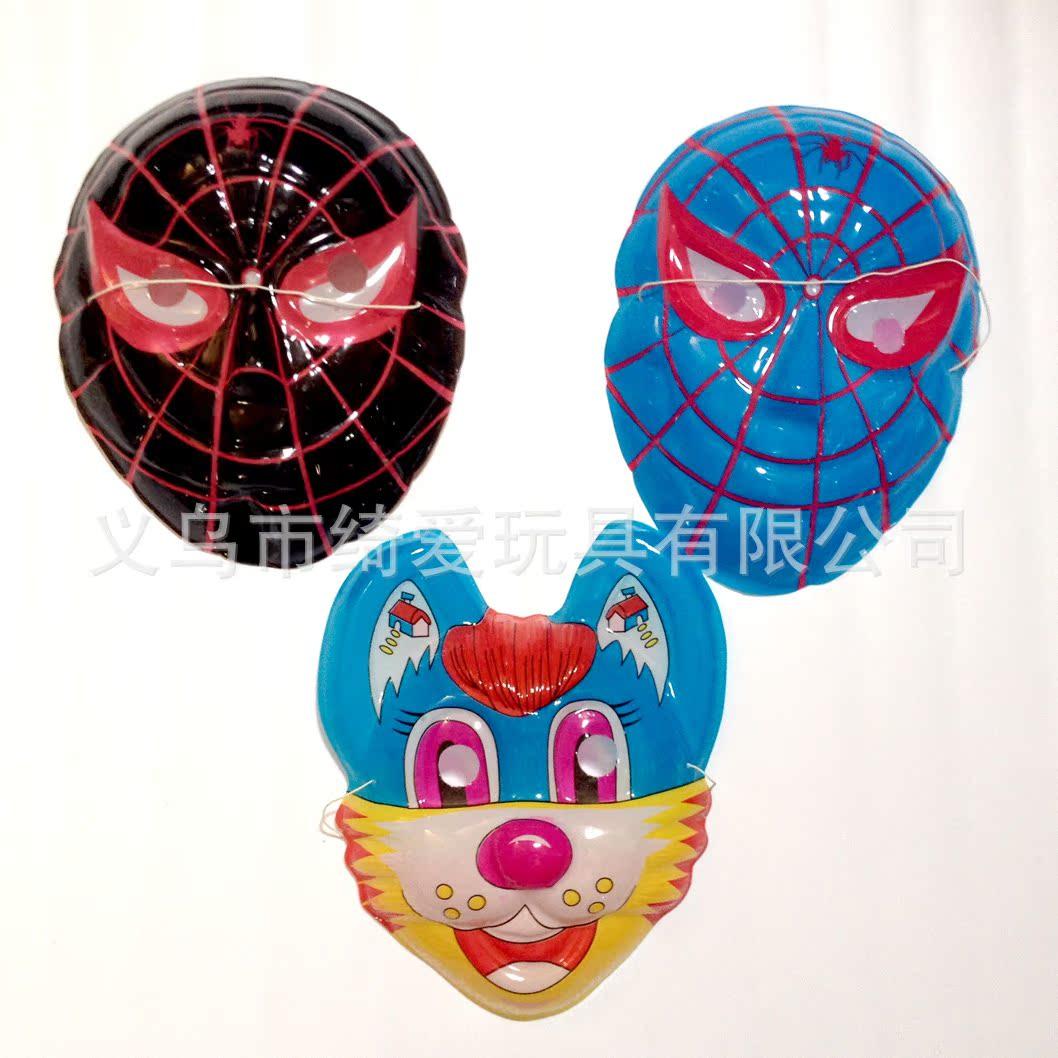 儿童面具 卡通薄面具 塑料面具带绳子 幼儿园表演 儿童玩具批发