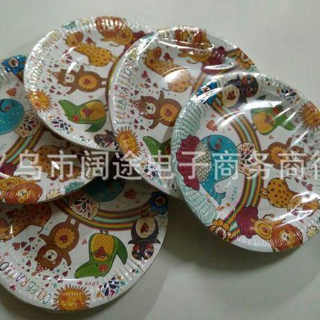工厂直批 一次性可爱卡通小动物蛋糕盘 环保盘生日纸盘 定做批发