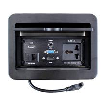 贝桥LD-0416滑盖式桌面插座 多媒体会议桌插HDMI音视频USB