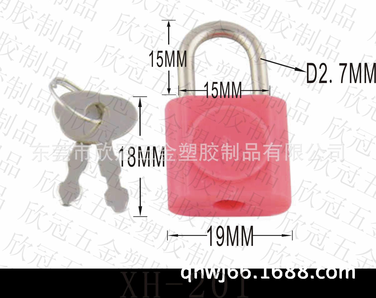 批发供应笔记本四方塑料挂锁,文具锁,小锁