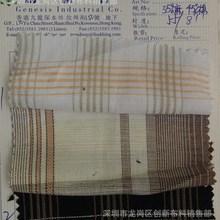 【厂家***】55%麻45%麻棉色织格子面料 现货供应