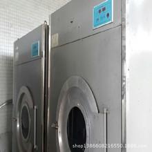 黑龙江供应二手洗水设备,买小天鹅100公斤洗脱机找东江洗