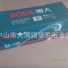 供应博大电动工具 角磨机 博大G2-100 角向磨光机