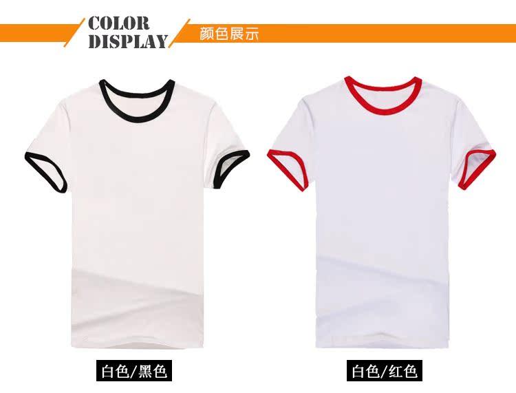 时尚运动纯棉短袖红色展示