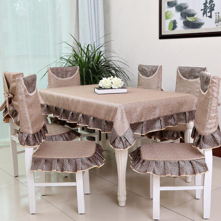 新款家用台布桌布椅子套布艺蕾丝欧式餐桌餐椅垫套