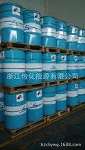 供應進口二乙醇胺