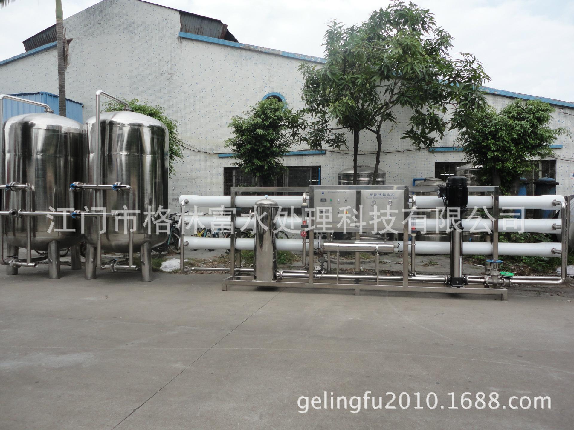 供应RO反渗透纯水设备 海水淡化设备 专业生产过滤设备