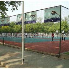 厂家供应,边框体育场围网,体育场勾花围栏网,球场护栏围栏网