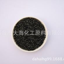 供应6074黑色母粒 色母粒生产厂家 色母粒